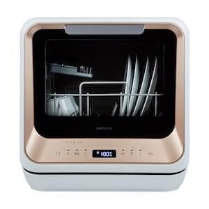 MEDION® Mini afwasmachine MD 37004 | Werkt ook zonder wateraansluiting | 6 Reinigingsprogramma's | Voorselectie van starttijd