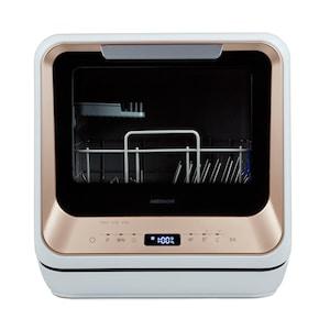 MEDION® Mini-Geschirrspüler MD 37217, für 2 Gedecke, 6 Reinigungsprogramme, Startzeitvorwahl